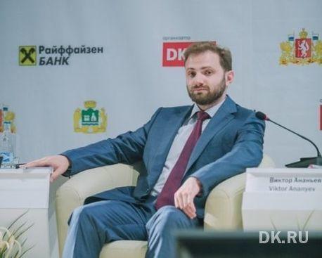 Итоги недели: Ковпак купил магазины Алянича, Нагорнов продал ресторанный холдинг 5