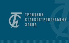 97636_content_%D1%82%D1%80 Станкостроительный завод в Троицке Челябинской области выставлен на продажу Люди, факты, мнения Челябинская область Экономика и финансы