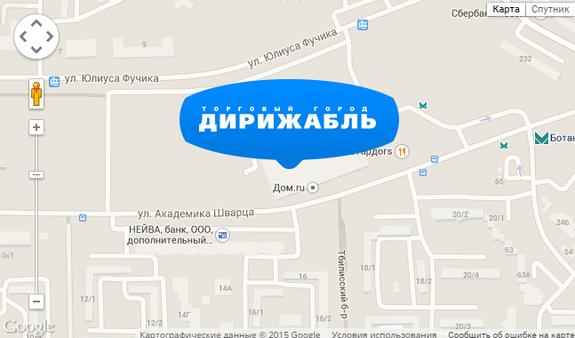 «Дирижабль» торговый центр