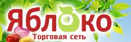 Зеленое Яблоко Сеть Магазинов Официальный Сайт