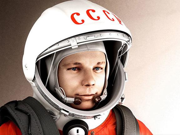 Гагарин Юрий 1