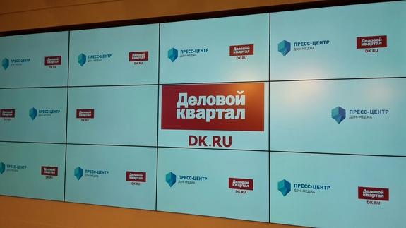 Началась прямая трансляция круглого стола DK.RU по проблемам туризма 1