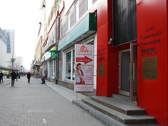 Вехи офисного рынка Екатеринбурга: тренды и знаковые объекты минувших 25 лет 2