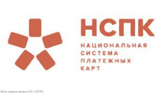 Национальная система платежных карт в РОССИИ 1