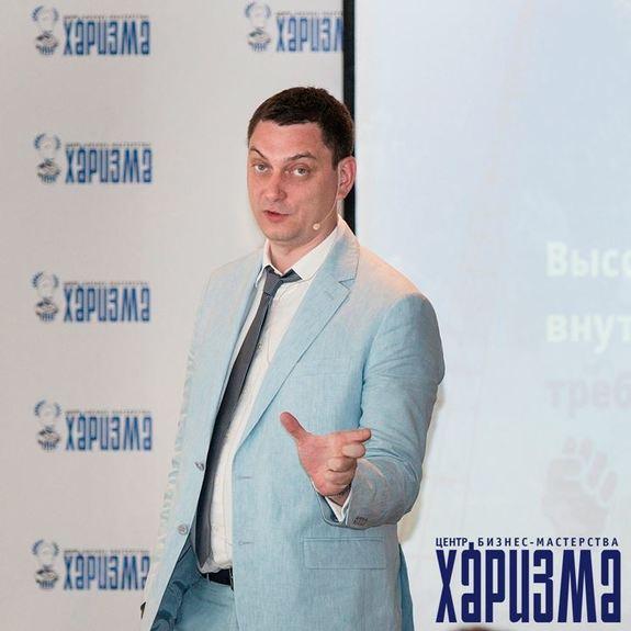 Хакамада, Цукер, Батырев: Топ-10 тренингов и мероприятий июня в Новосибирске  1