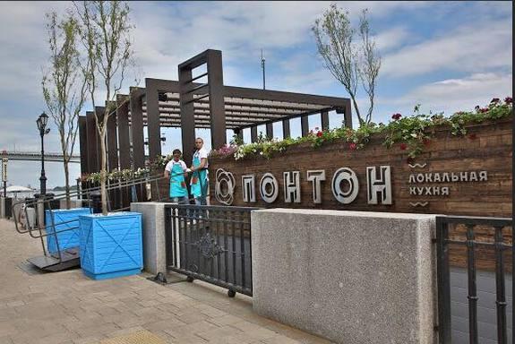 Афиша DK.RU: где в Ростове правильно встретить лето 2