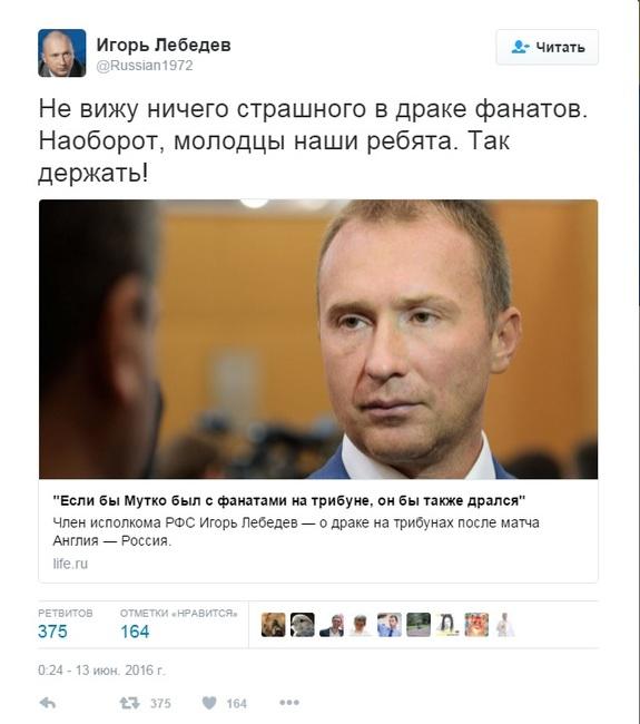 «Кто подталкивает сборную России к дисквалификации», - интернет-деятель Антон Носик 1