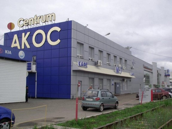 Сбербанк добивается банкротства старейшего автодилера Татарстана 1