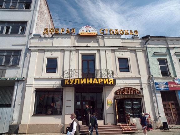 «Ревизорро» в Казани: аквапарк «Барионикс» и ресторан Sushi Train проверку не прошли 3