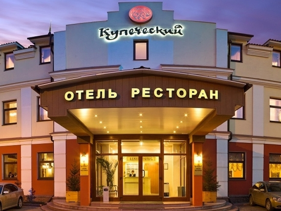 Найти номера: карта гостиниц Красноярска для бизнеса 10