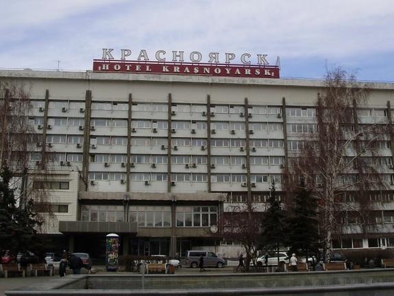 Найти номера: карта гостиниц Красноярска для бизнеса 11
