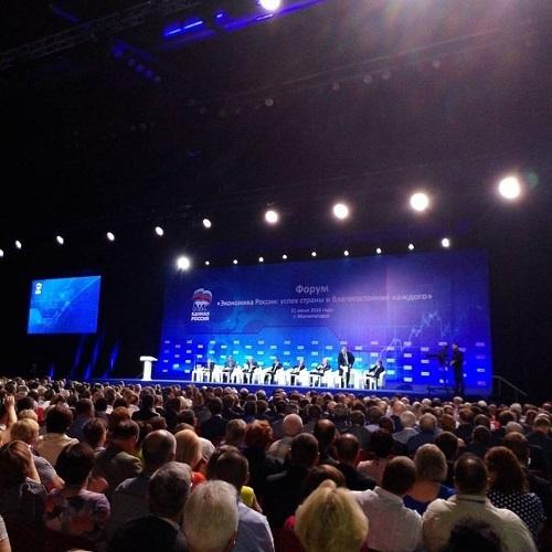 Медведев выступил на форуме в Магнитогорске 6
