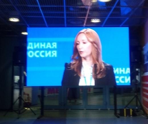 Медведев выступил на форуме в Магнитогорске 7