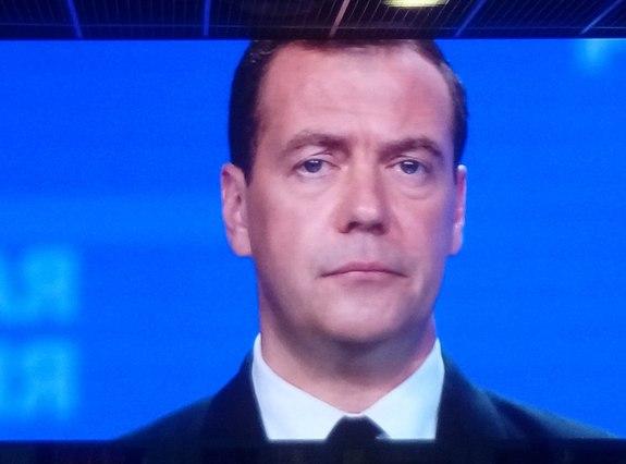 Медведев выступил на форуме в Магнитогорске 5