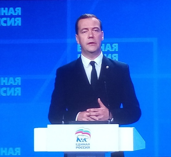 Медведев выступил на форуме в Магнитогорске 4