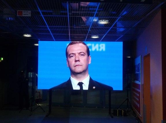 Медведев выступил на форуме в Магнитогорске 2