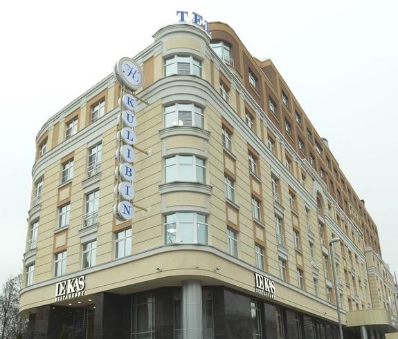 В Нижнем Новгороде появился первый пятизвездочный отель 2