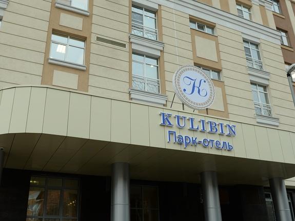 В Нижнем Новгороде появился первый пятизвездочный отель 3