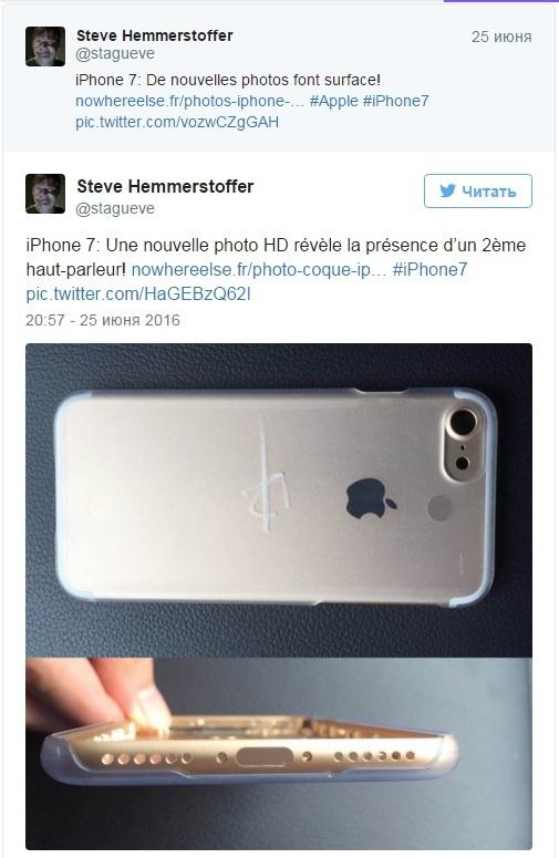 Первые шпионские фото iPhone 7 появились в сети 1