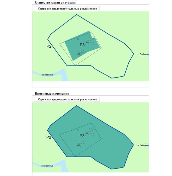 10 га леса у озера Лебяжьего отдали под гостевые дома «Казаньоргсинтеза» 1