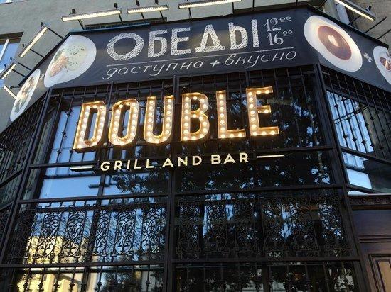 Double Grill & Bar, ресторан 1