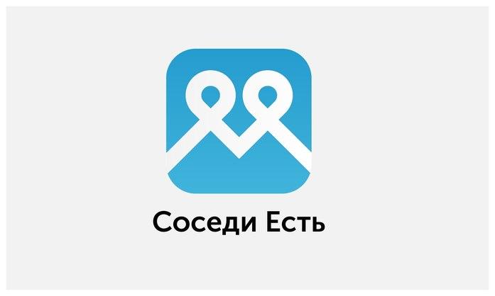В Казани разработали социальную сеть для соседей 1