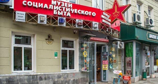 Рустем Валиахметов откроет филиал Музея социалистического быта в Москве 1