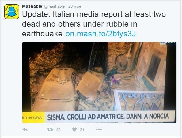 Землетрясение в Италии: половины города Аматриче не стало, погибло 14 человек 2