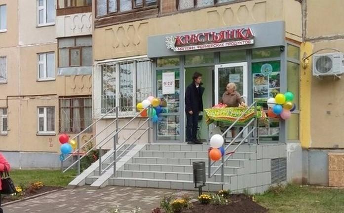 В Казани открылся первый магазин фермерской продукции «Крестьянка» 1