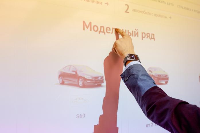 «Этого нет у федералов уровня Major». Уральский автодилер настроился на интернет-продажи 1