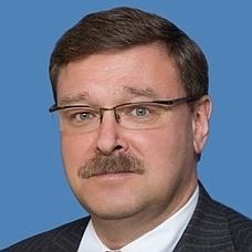 Косачев Константин 1