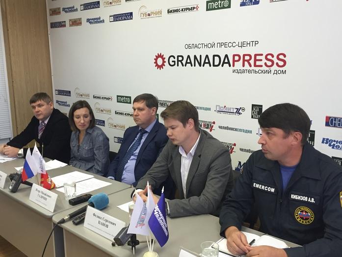 Челябинские общественники заявили, что городская свалка разрослась и стала опасна 1