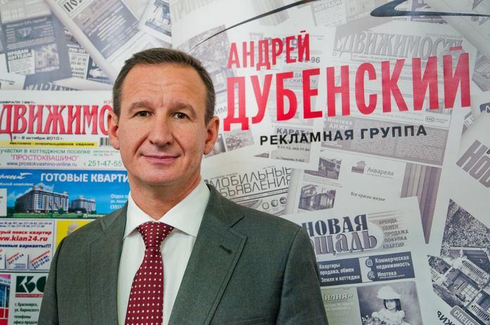 Дайджест DK.RU: вечерний рейс в Москву, новая сеть фермерских продуктов  3