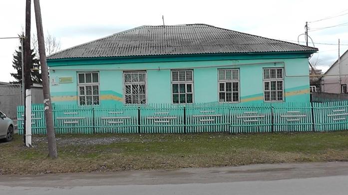 В Челябинске выставили на продажу две типографии 2