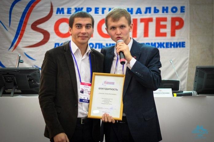 Тимур Никонов, 2ГИС: «Не врите, что нельзя начать бизнес без денег. Я делал это дважды» 2