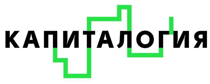 В Казани стартовал проект «Капиталогия» для обучения частных инвесторов  2