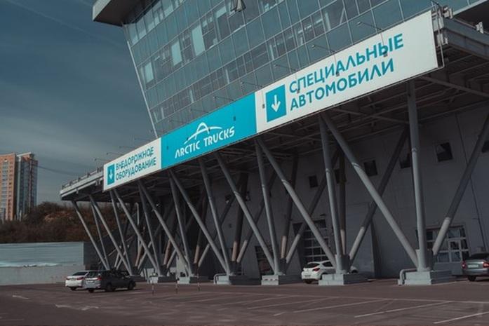 «На больших колесах»: как Илья Кангун запустил в России автобренд Arctic Trucks  2