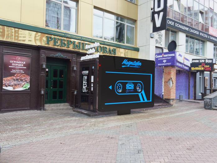 В центре Екатеринбурга открывается новый танцевальный бар 1