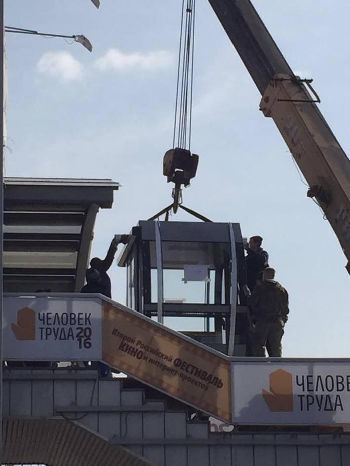 Возле КРК «Мегаполис» началось строительство гигантского колеса обозрения 2