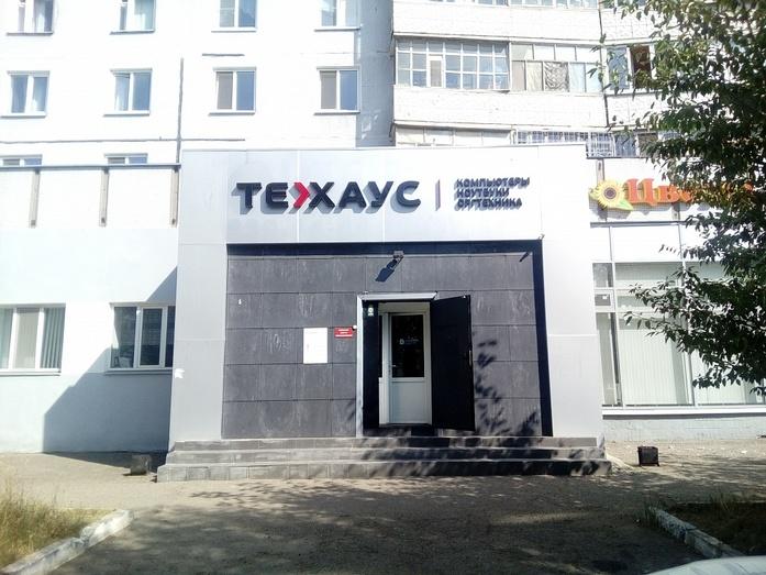 Старейший компьютерный бренд Татарстана покинул розничный рынок 1