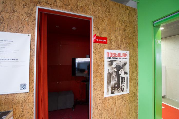 «Первый дом ты строишь для врага». Изнанка новой штаб-квартиры «СКБ Контур» / ФОТО 28