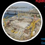 Стройки Универсиады в Красноярске: что, где, за сколько 4
