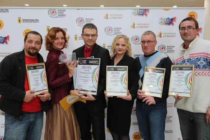 Татарстан завоевал два гран-при премии событийного туризма Russian Event Awards 1