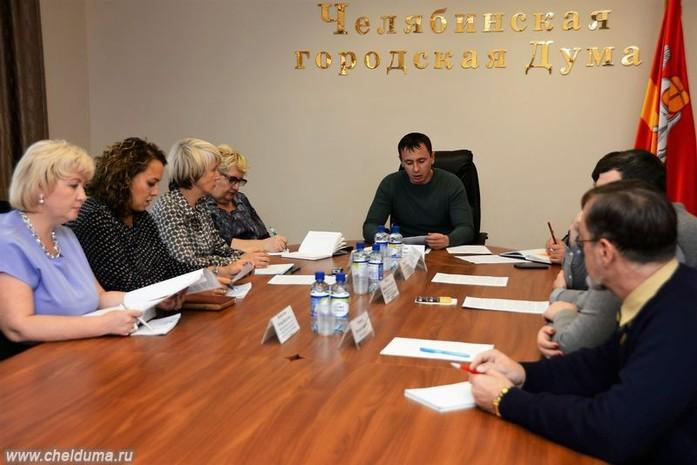 В Челябинске решено построить поселок на 94 дома 1