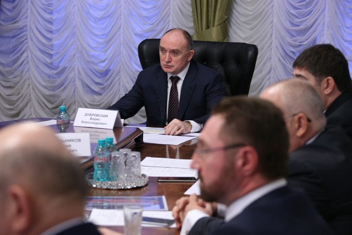 РМК станет акционером Челябинской угольной компании 3