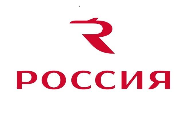 Россия, авиакомпания 1