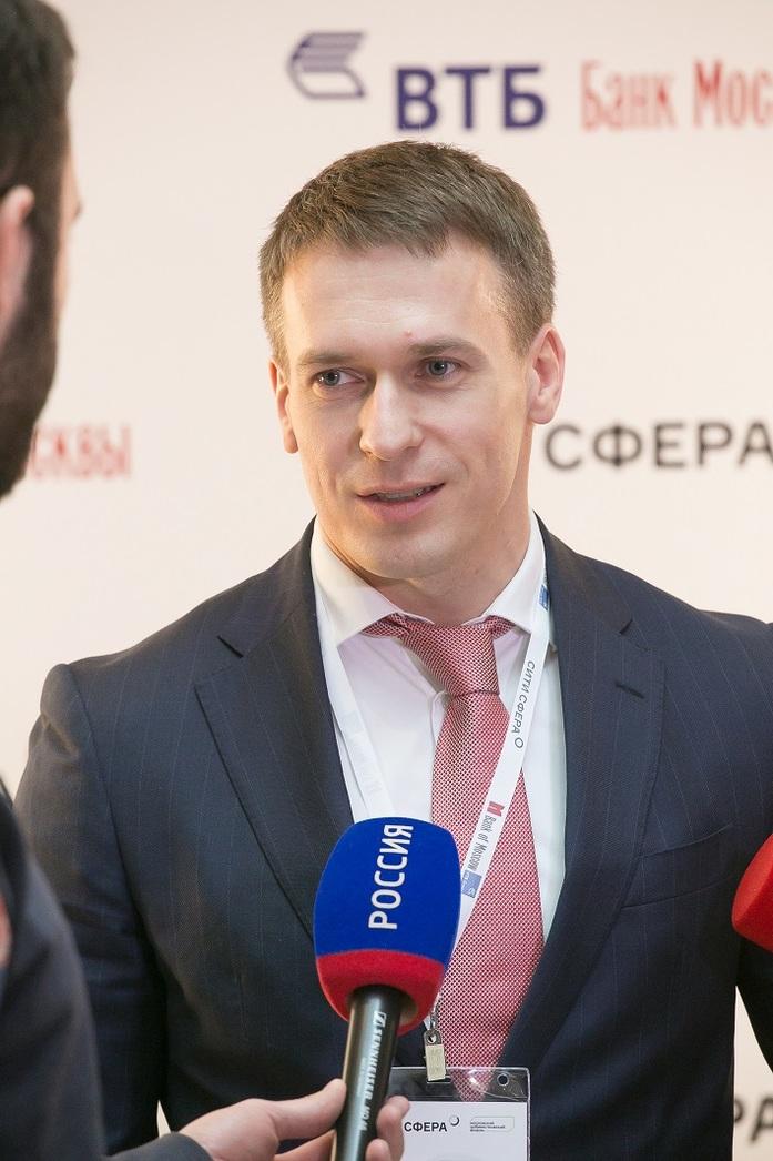 Михаил Волков, ВТБ: «Банки – стратегический партнер в развитии современных городов» 1