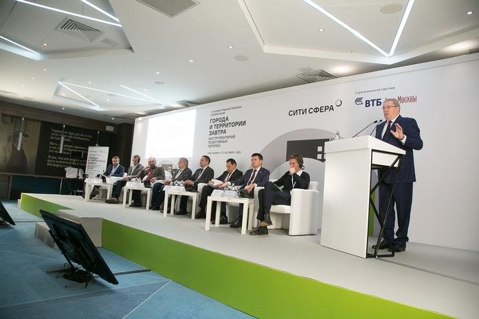 Михаил Волков, ВТБ: «Банки – стратегический партнер в развитии современных городов» 2