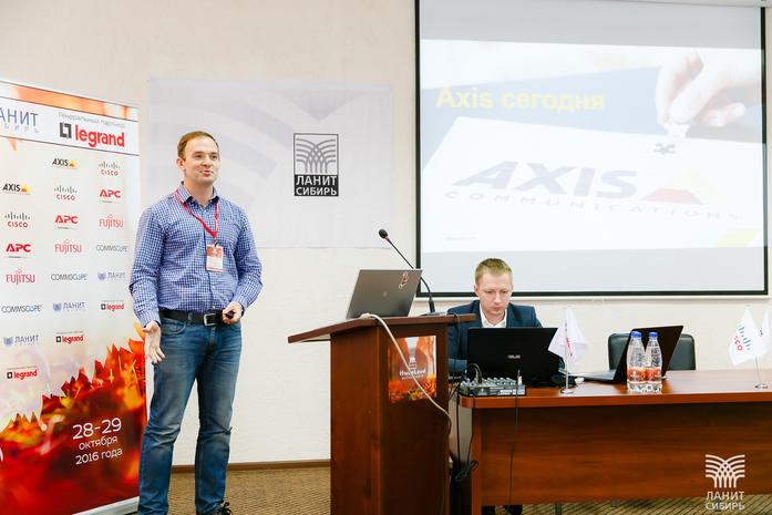 Компания «ЛАНИТ-СИБИРЬ» провела ежегодную конференцию IT-WEEKEND для партнеров и друзей 3