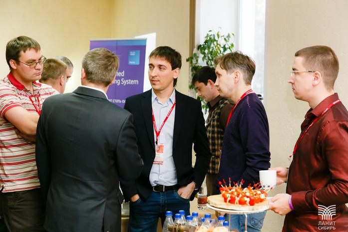 Компания «ЛАНИТ-СИБИРЬ» провела ежегодную конференцию IT-WEEKEND для партнеров и друзей 4